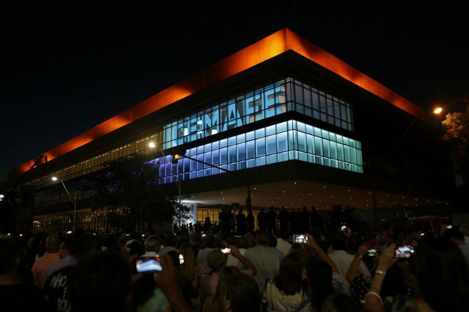 Inauguración CEMAFE