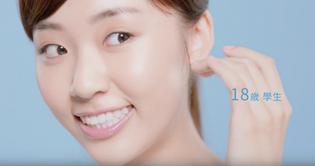 肌研極潤保濕化粧水 GO極潤肌!