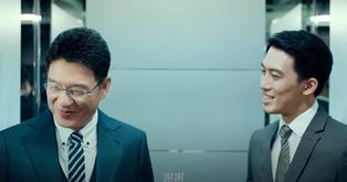 桂格養氣人蔘 謝震武 電梯篇