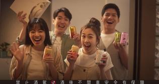 HOROYOI微醉 x YOGA林宥嘉 相聚篇