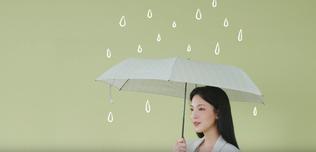 【每天、美好出門!nifty colors 97克晴雨傘