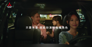 希蕾+爸爸 蕙萍