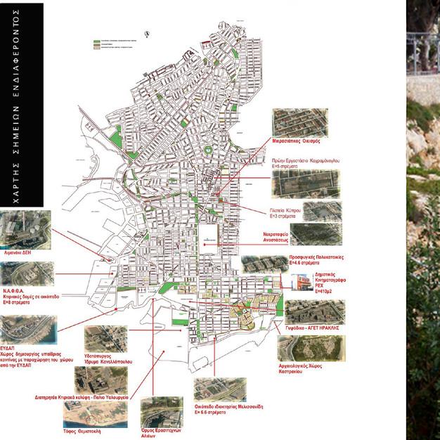 Gentrification of Drapetsona Waterfront