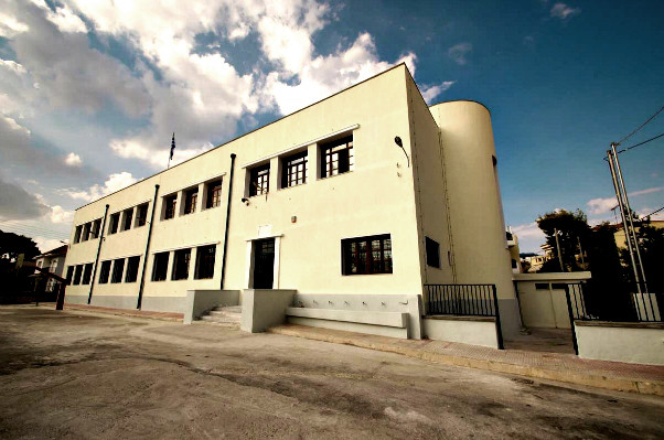 1st Elementary School, Kifisia (2013)