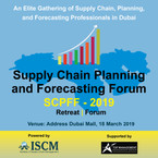Supply Chain Planning & Forecasting Forum - 18th March 2019 - Dubai