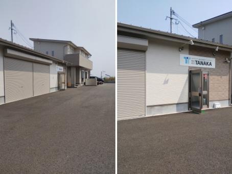 TANAKAの本社を訪ねてみよう!