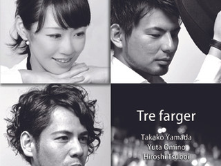 Tre fager 1stアルバム『Tre fager』リリース!