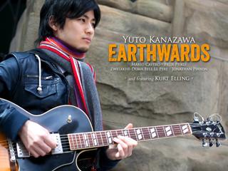 金澤悠人『EARTHWARDS』リリース!!