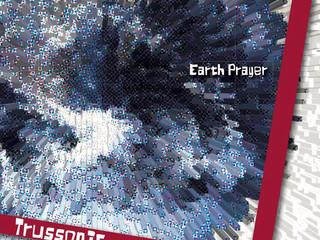 Trussonic -towa kitagawa trio- 『Earth Prayer』リリース!