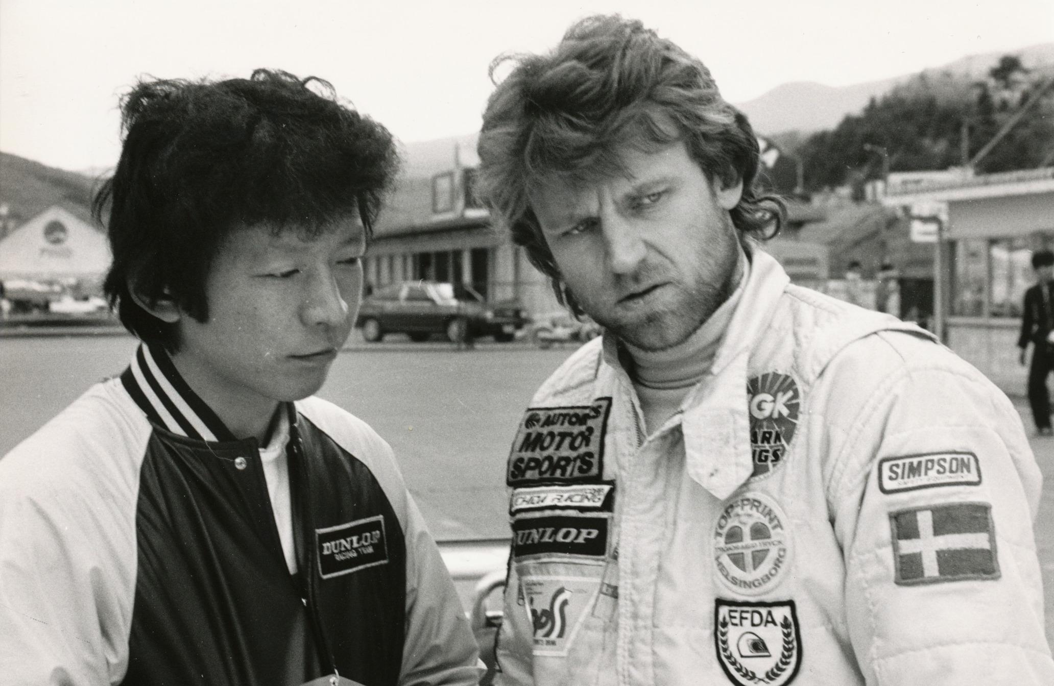 Japan 1983
