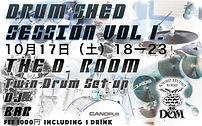 drum-shed-vol-1-poster.jpg