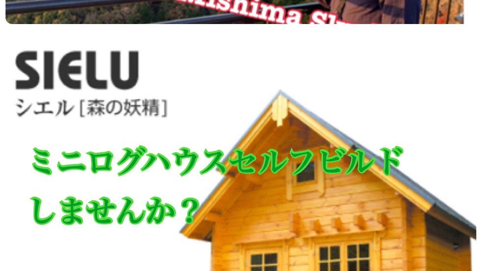 大阪セミナーチケット