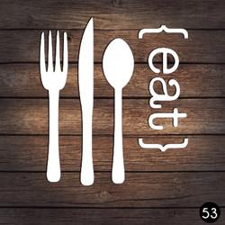 53 EAT