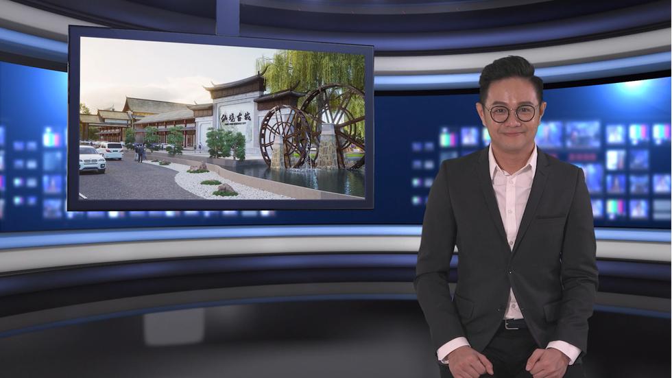 FairyPark Newscaster Informative Video- Version 2