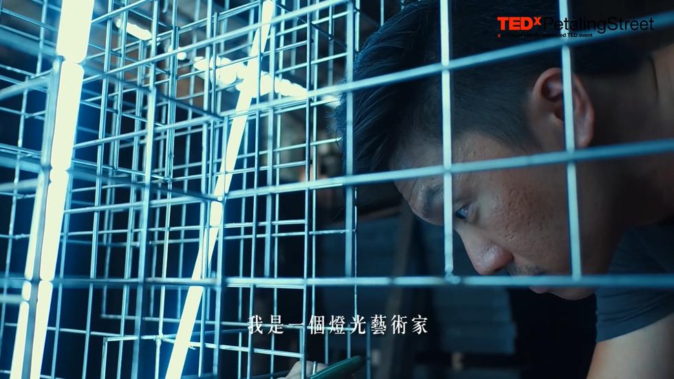 TEDx Petaling Street 2017 Teaser Ads 讲者预告: 王俊豪 Jun Ong