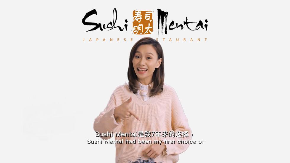 Sushi Mentai DVC 2018