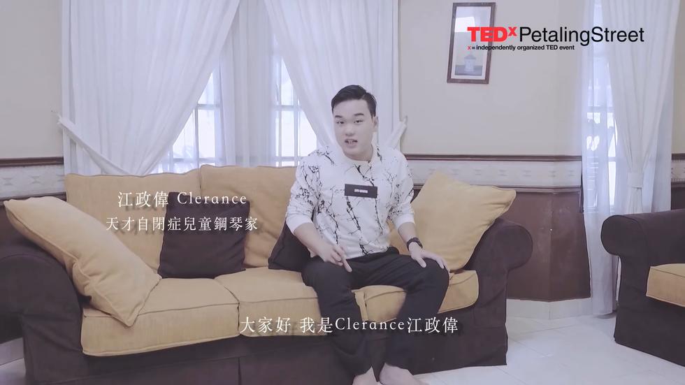 TEDx Petaling Street 2017 Teaser Ads 讲者预告: 江政伟 Clarence Kong