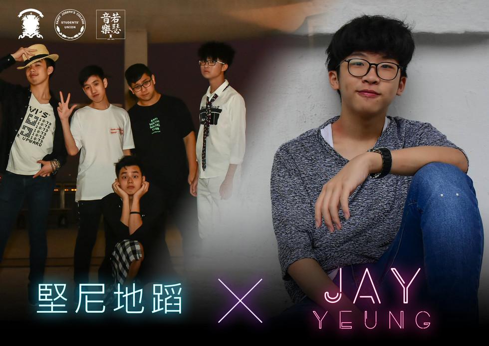 堅尼地蹈 vs Jay Yeung.jpg