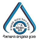 לוגו-איזו-2015.jpg