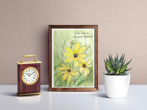 Tickseed Wildflower Print - Reproduced Print of Original Art ($8-$18)