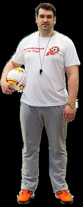 Футбольная школа Старт в Рыбинске