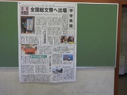 1942東陵祭 壁新聞_R