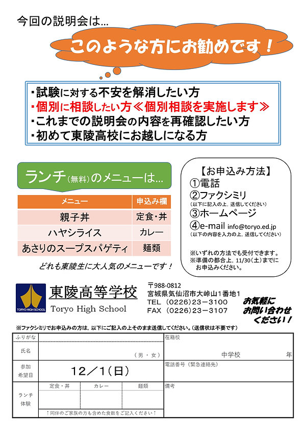 総集編(ウラ)-1.jpg