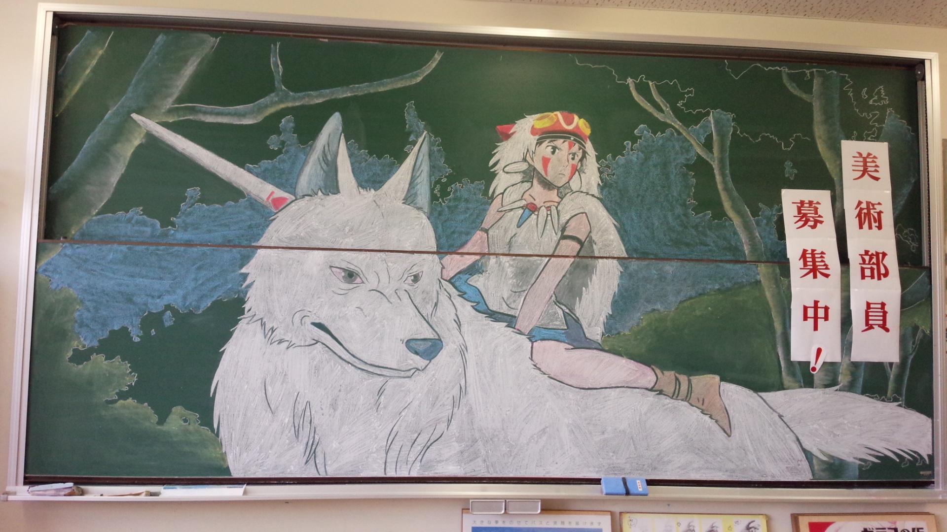 黒板もののけ姫