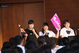 H300729夏のオープンスクール1回目  (3).JPG