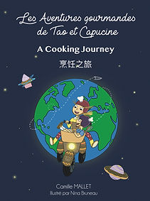 A Cooking Journey