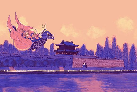 Voyage en Chine-Nina Bruneau