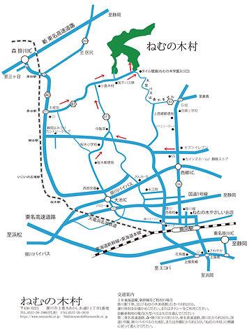 掛川市内地図.jpg
