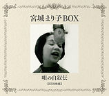 CDBOX.jpg