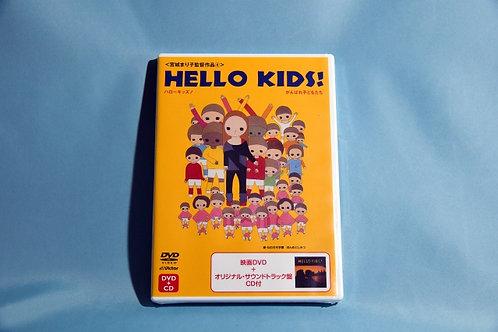 DVD ハローキッズ!
