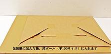 平2.jpg