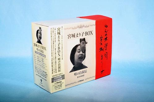 宮城まり子BOX/CD唄の自叙伝(5枚組)