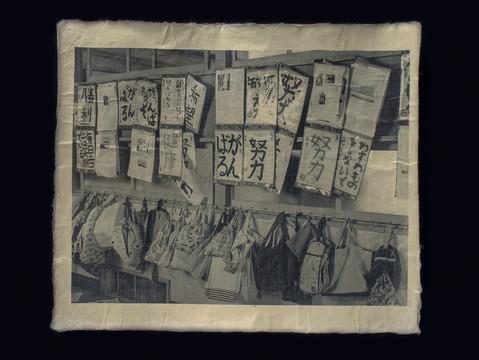 小学校にて / Elementary school: Calligraphy by 5th grade students