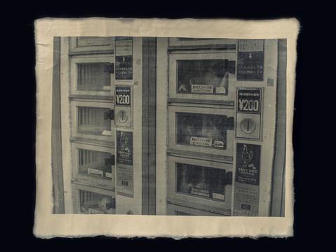 新鮮卵の自動販売機 / Vending machine for fresh eggs