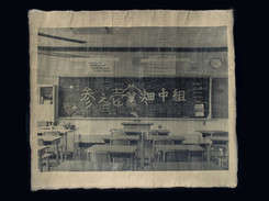 中学校3年生の教室 / Junior high school; 3rd grade students' classroom
