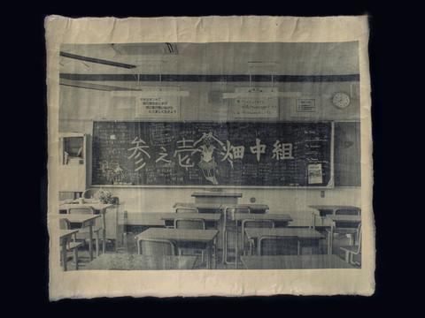 中学校3年生の教室 / Junior high school; 3rd grade students' classroom