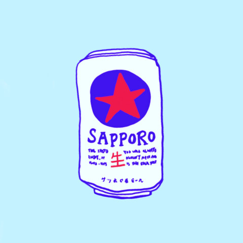 sapporo blue background.JPG