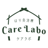 care_labo_logo_green3-01.png