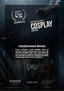 cosplay 20.jpg
