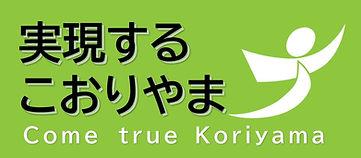 連合会ロゴ.jpg