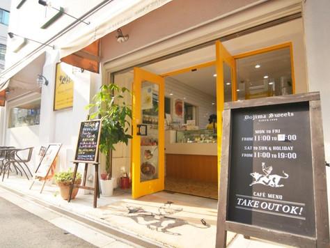 本店カフェ 閉店のお知らせ