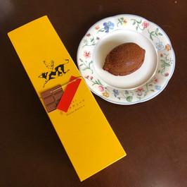 『 チョコレートケーキ 』