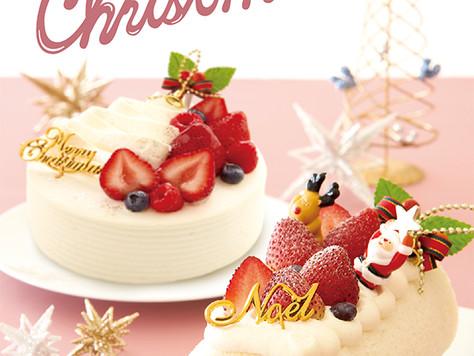 堂島スウィーツ2018クリスマスケーキ