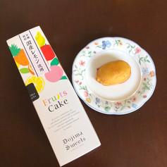 『 有機栽培国産レモン使用 フルーツケーキ 』