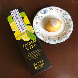 『 有機栽培国産レモン使用 レモンケーキ 』