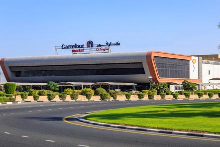 DIP Carrefour